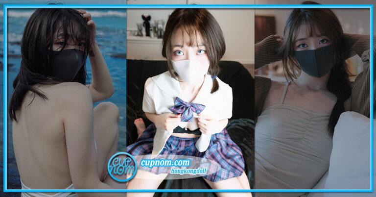 HongKongDoll ไอดอลสาว สายแซ่บ สวยเด็ด ทะลุ Mask พร้อมคอนเทนต์ เร่าร้อน สุดสยิว